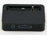 Data Sync 30 Pin USB to 8 Pin Charger Mount Dock Station and 3.5mm Line Out -Color Black