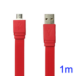 Flat MicroUSB Data Sync Charge Cable for Samsung HTC Sony Nokia etc - Red