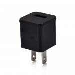 USB Power Adapter Charger for Samsung Phones - US Plug (Black)